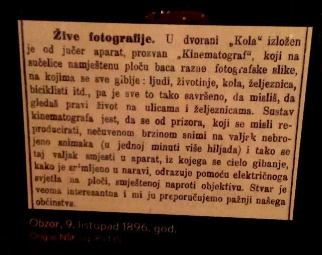 blog golly&bossy - izložba Grad filma - tvornica snova - Muzej grada Zagreba