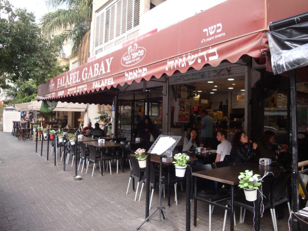blog golly&bossy - tel aviv - falafel gabay