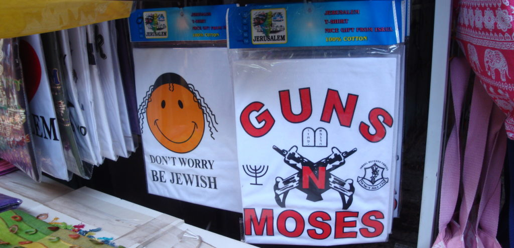 golly&bossy blog - suveniri jeruzalem - guns and moses